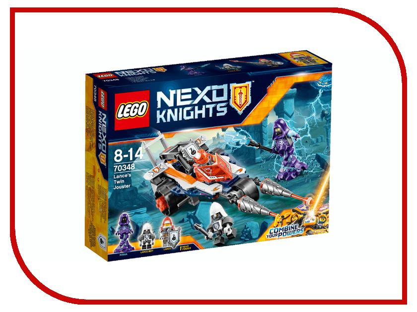 Конструктор Lego Nexo Knights Машина турнирная Ланса 70348