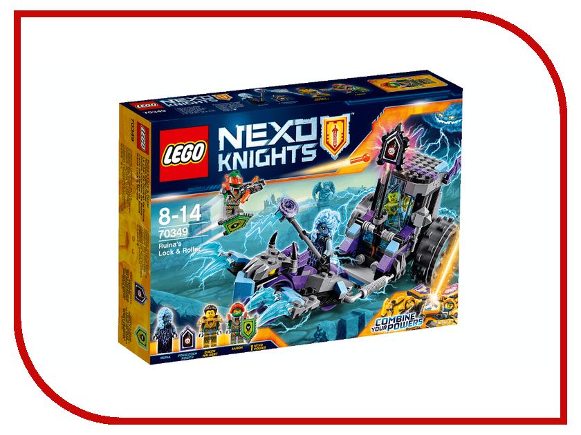 Конструктор Lego Nexo Knights Тюрьма мобильная Руины 70349 lego nexo knights 70349 конструктор лего нексо мобильная тюрьма руины