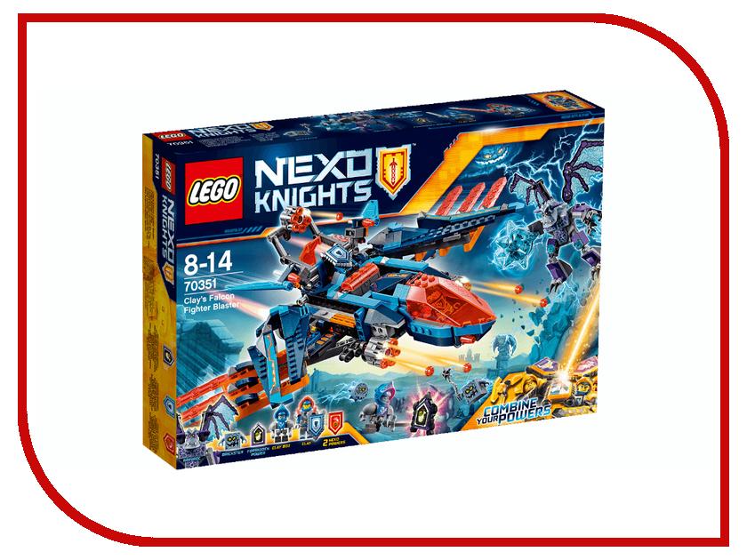 все цены на  Конструктор Lego Nexo Knights Самолёт-истребитель Сокол Клэя 70351  онлайн