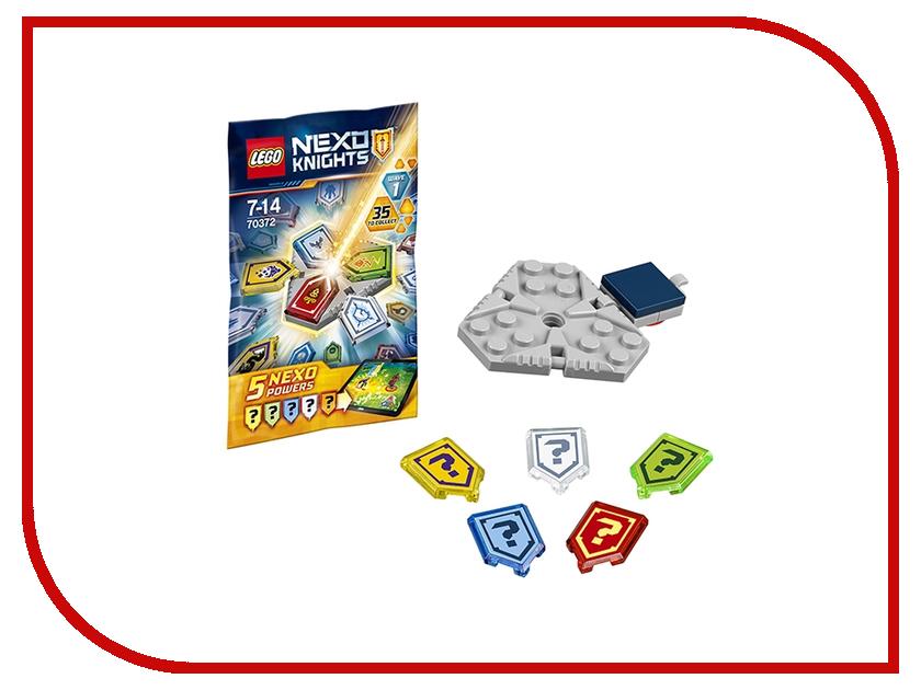 Конструктор Lego Nexo Knights Комбо Силы 70372