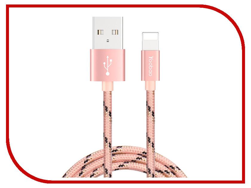 Аксессуар Yoobao Ribbon USB - Lightning YB-422 Gold