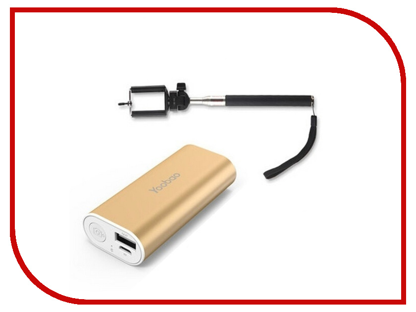 Аккумулятор Yoobao Power Bank S2 5200mAh Gold