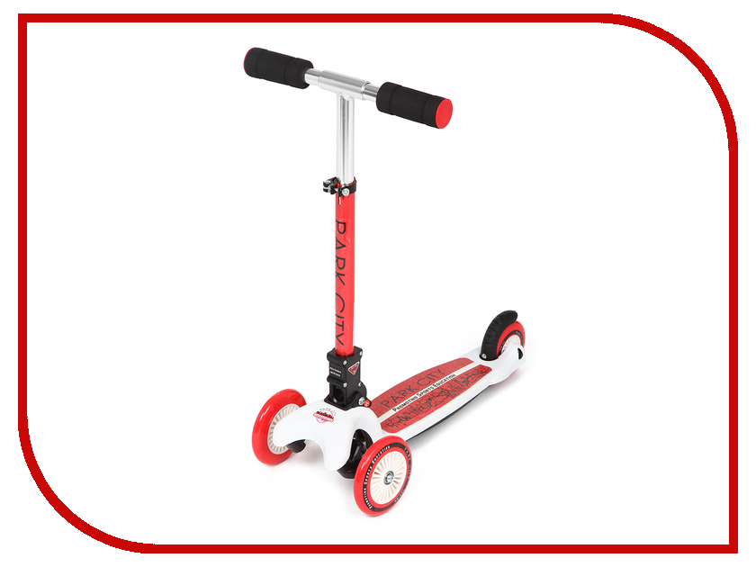 Самокат Leader Kids Park City GS-D10 Red самокат leader kids gs d12 red