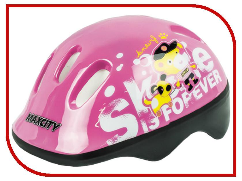 Шлем Maxcity Baby Teddy S Pink цена