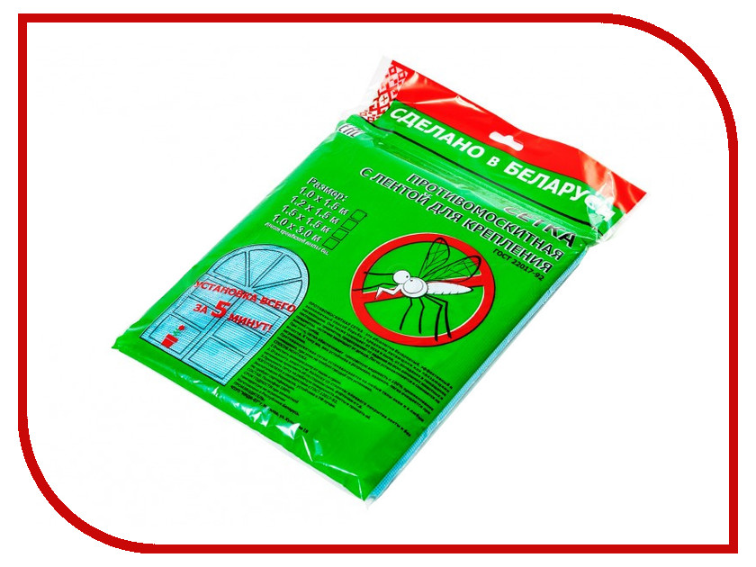 Средство защиты из сетки ЕАС 100x150cm Blue