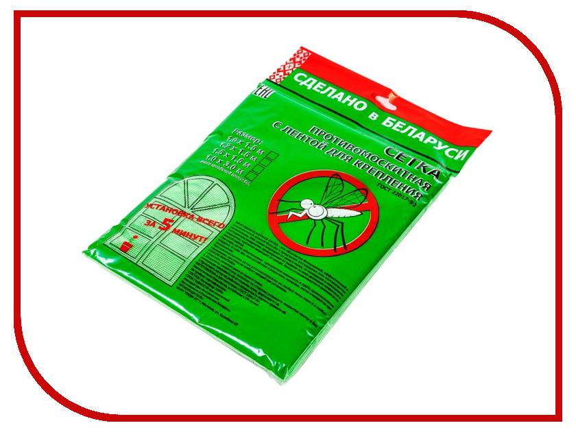 Средство защиты из сетки ЕАС 100x150cm Green
