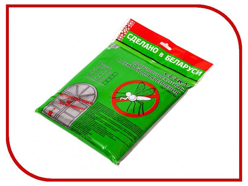 Средство защиты из сетки ЕАС 120x150cm Grey