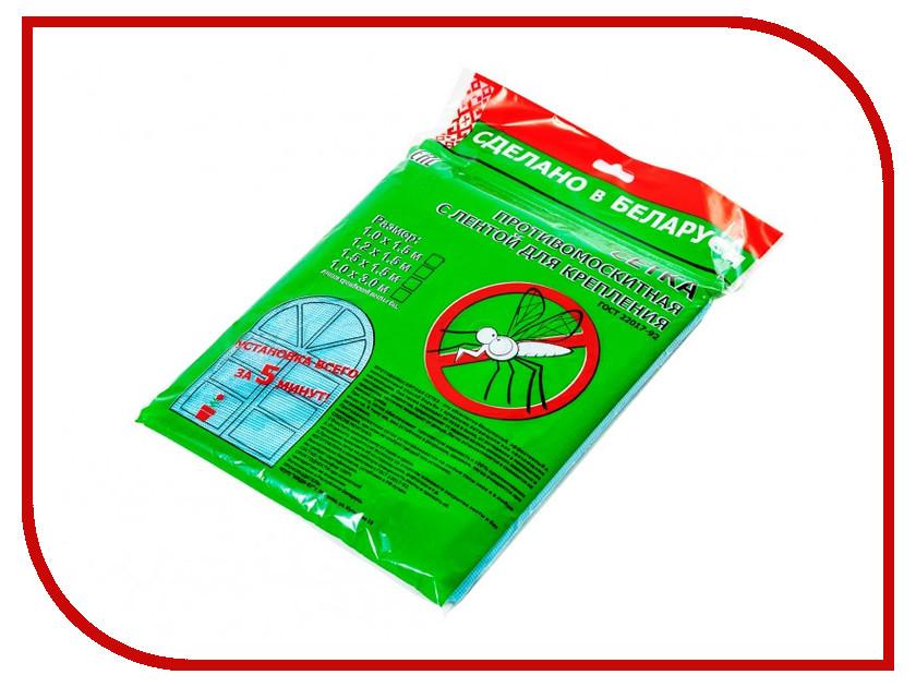 Средство защиты из сетки ЕАС 150x150cm Blue