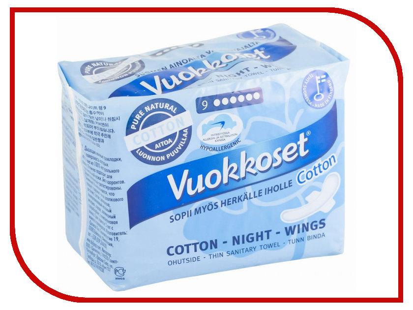 Vuokkoset 9 Cotton Night Wings 89525 vuokkoset 26 cotton active normal 70042