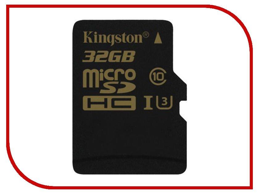Карта памяти 32Gb - Kingston MicroSDHC SDCG/32GBSP