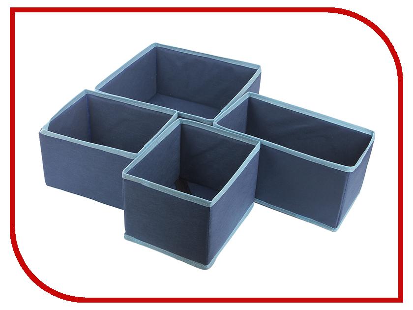 Набор коробок Prima House М-18