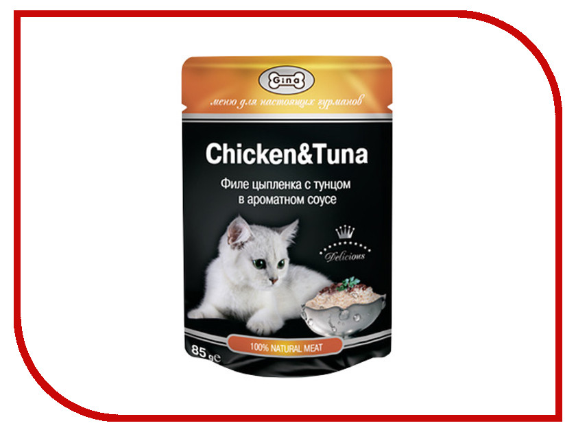 Корм Gina Тунец-Цыпленок 85g 140002
