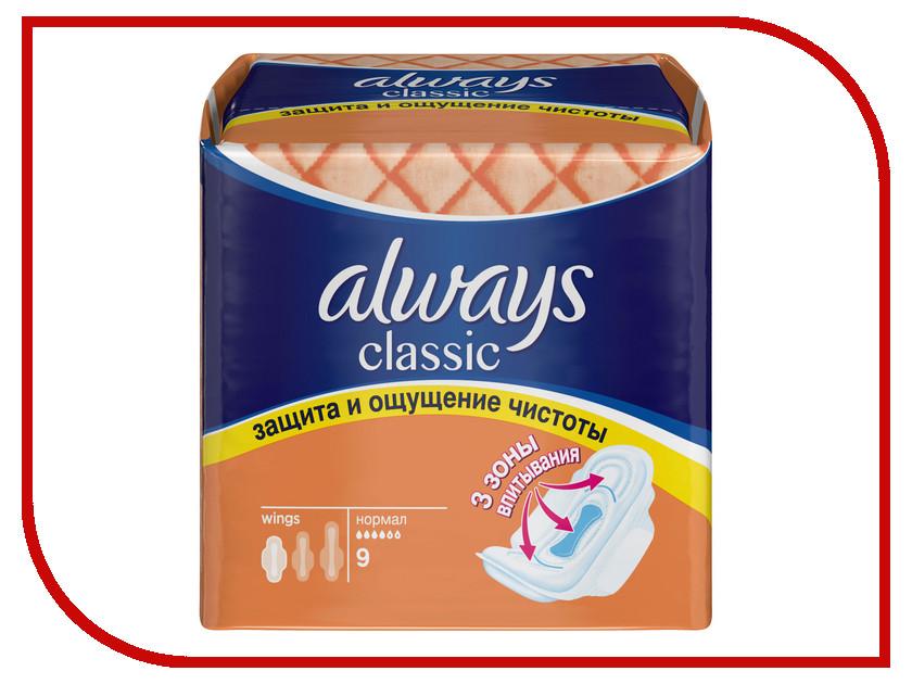 Always Classic Normal Single AL-83733864 9шт
