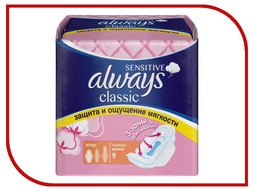 Always Classic Sensitive Normal Single AL-83733863 9шт