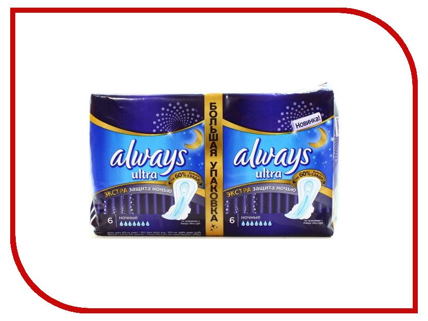 Always Ultra Night Duo AL-83734609 12шт