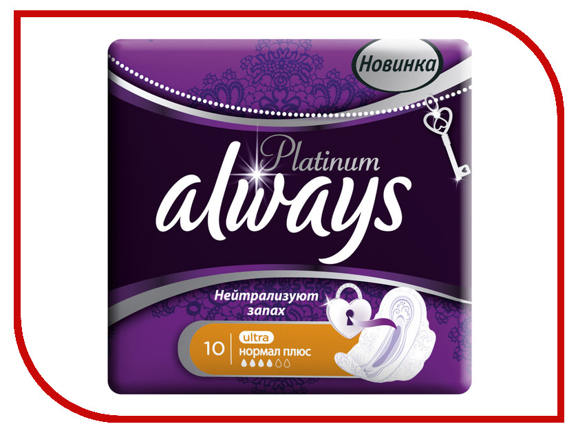 Always Ultra Platinum Collection Normal Plus Single AL-83728420 10шт
