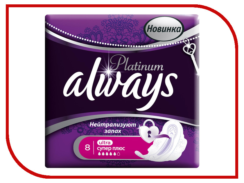 Always Ultra Platinum Collection Super Plus Single AL-83734615 8шт