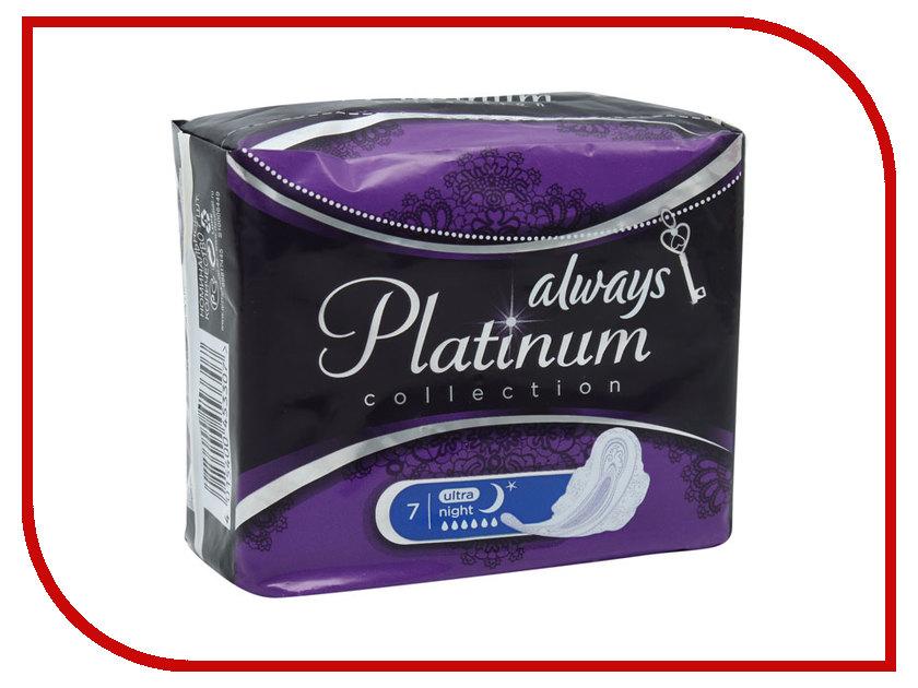 Always Ultra Platinum Collection Night Single AL-83734616 7шт