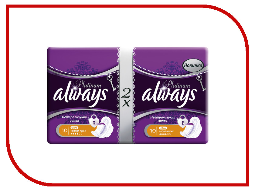Always Ultra Platinum Normal Plus Duo AL-83728421 20шт