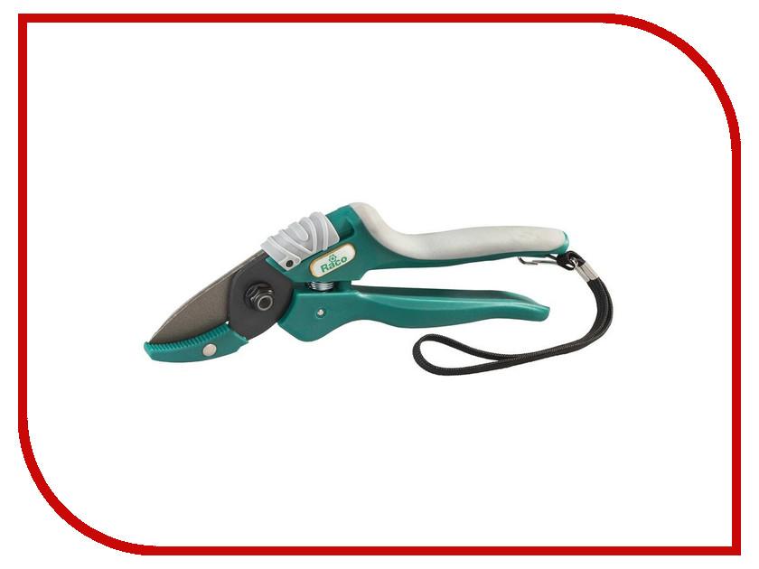 Секатор RACO 4206-53/158C