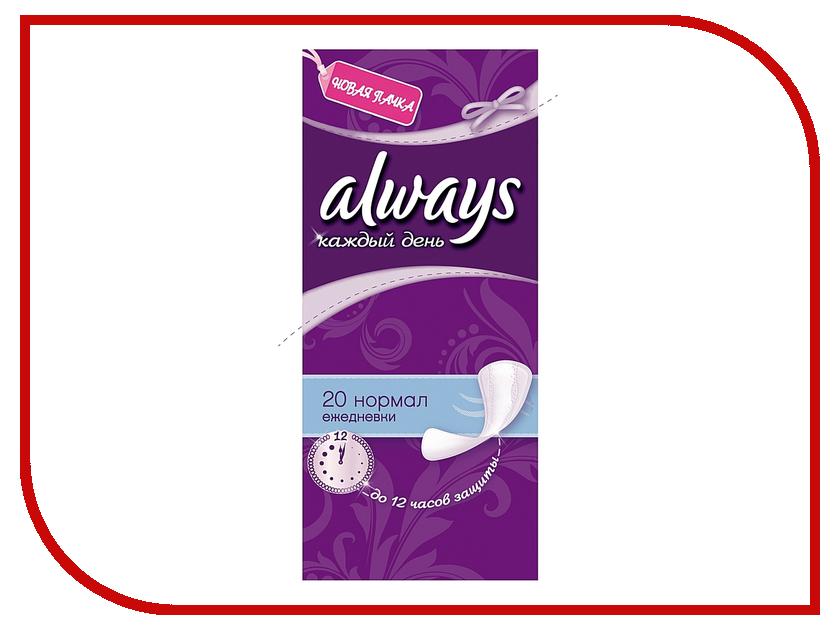 Always Ежедневные Нормал Single AL-83733372 20шт