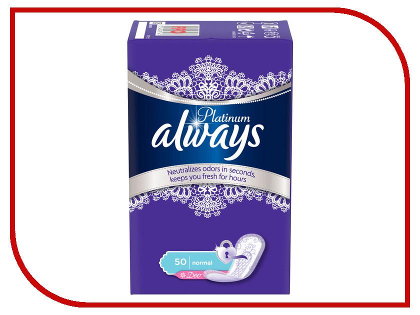 Always Ежедневные Platinum Collection Deo Normal AL-83730195 50шт