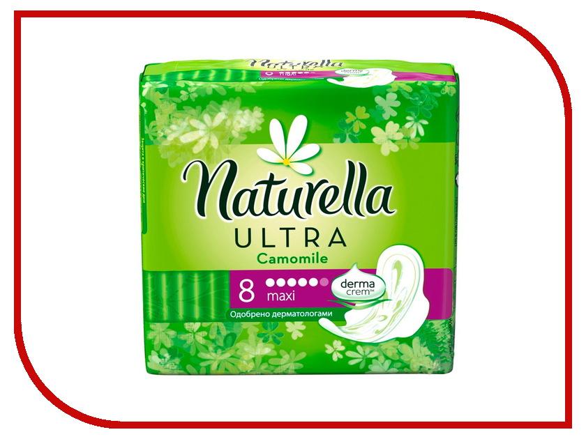 Naturella Ultra Camomile Maxi Single NT-83734598 8шт