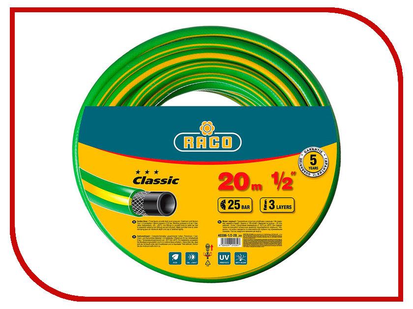 Шланг RACO Classic 1/2x20m 40306-1/2-20_z01