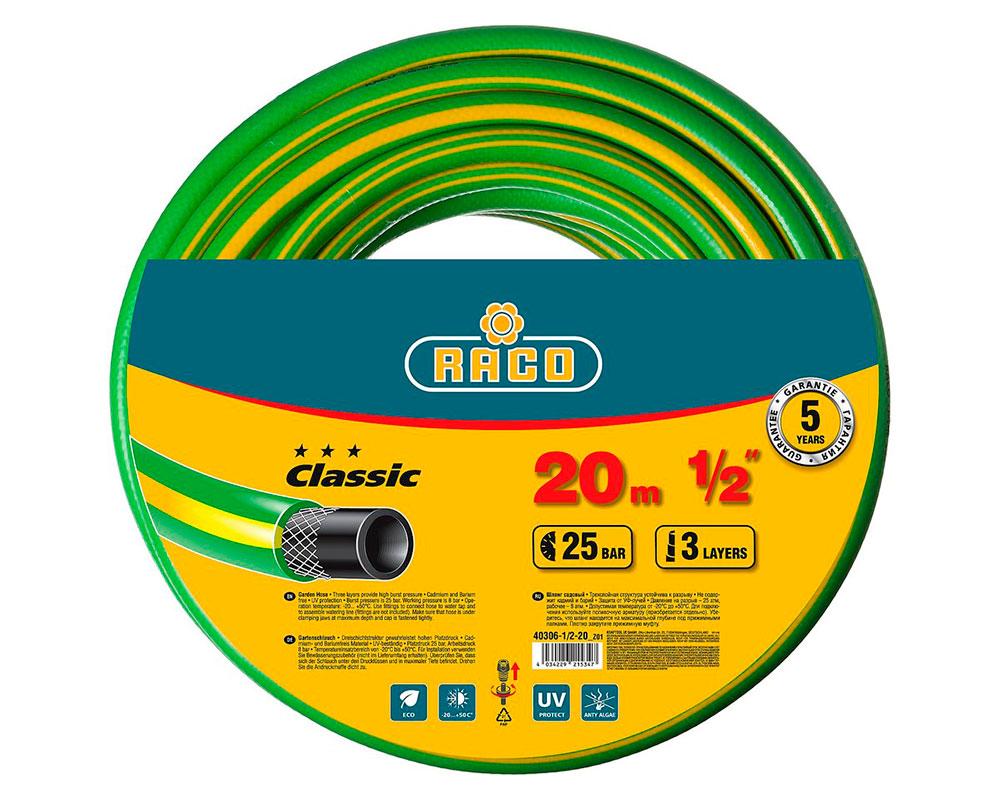 Фото - Шланг Raco Classic 1/2x20m 40306-1/2-20 / z01 шланг raco expert 1 2x50m 40302 1 2 50
