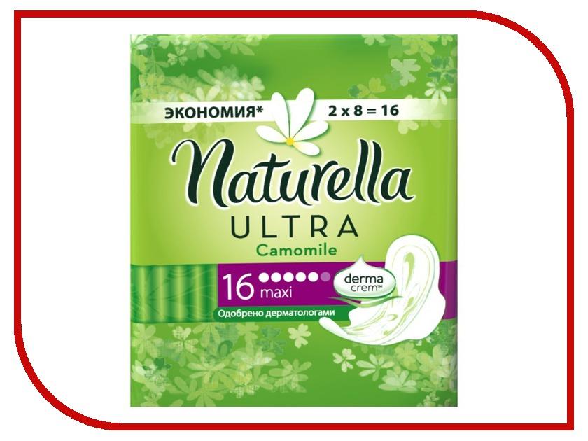 Naturella Ultra Camomile Maxi Duo NT-83732447 16шт