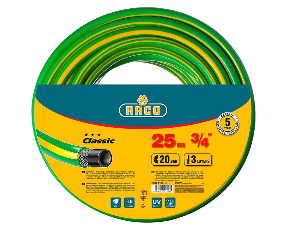 Шланг RACO Classic 3/4x25m 40306-3/4-25_z01