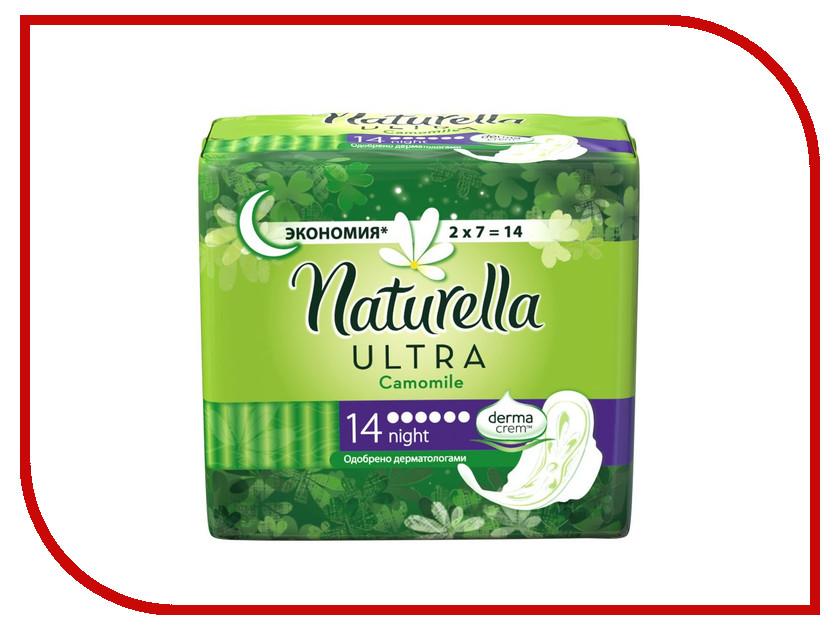 Naturella Ultra Camomile Night Duo NT-83734601 14шт naturella ежедневные camomile normal single nt 83730610 20шт