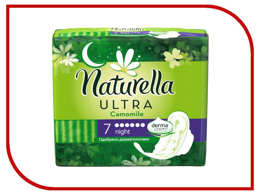 Naturella Ultra Camomile Night Single NT-83734600 7шт