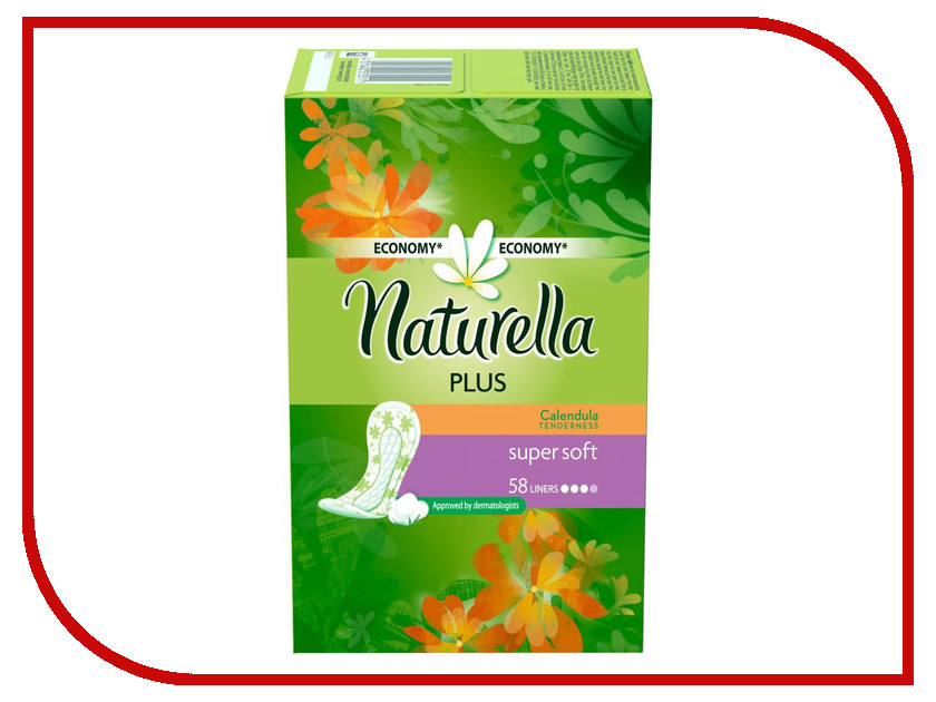 Naturella Ежедневные Calendula Tenderness Plus Trio NT-83730997 58шт