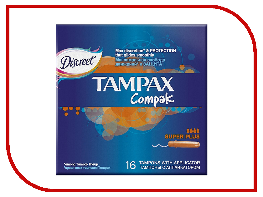 Tampax Compak Super Plus Duo TM-83725527 16шт tampax compak super duo tm 83730736 16шт