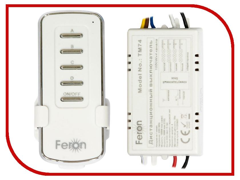 Выключатель Feron TM74 23263 40pcs adjustable screw right thread metric plugs taps die wrench set for electric tools model processing threading repair