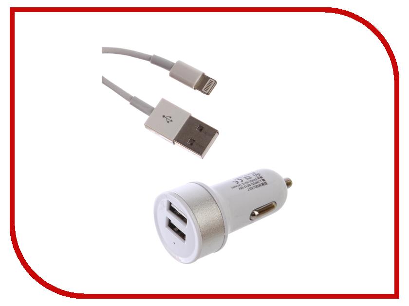 Зарядное устройство Solomon Travel Charger Lightning 2.1A 2 USB Silver