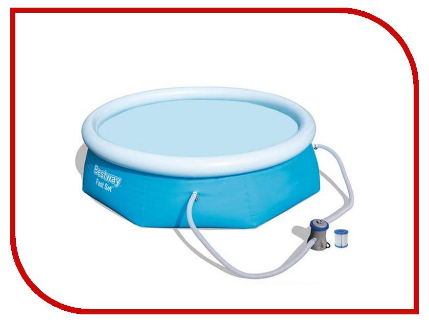 Детский бассейн BestWay Fast Set 57268