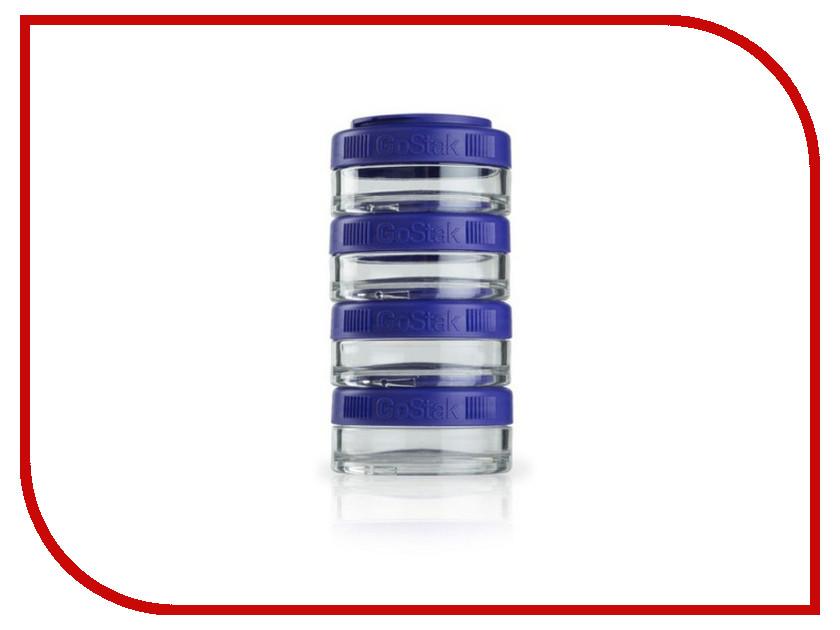 Набор контейнеров BlenderBottle GoStak 40ml Purple BB-GS40-PURP bb gs40 oran