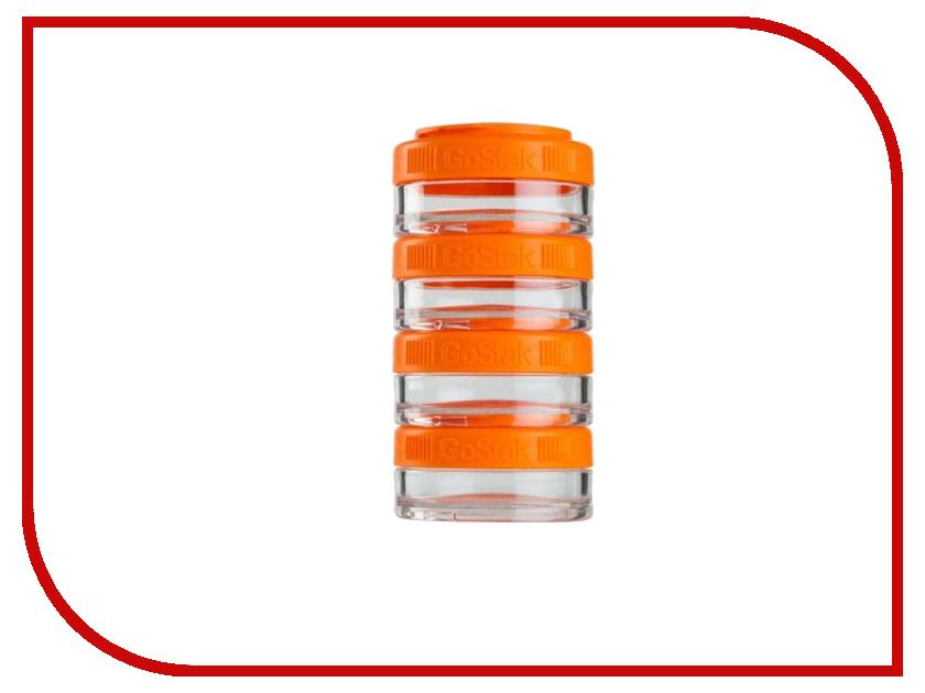 Набор контейнеров BlenderBottle GoStak 40ml Orange BB-GS40-ORAN от Pleer