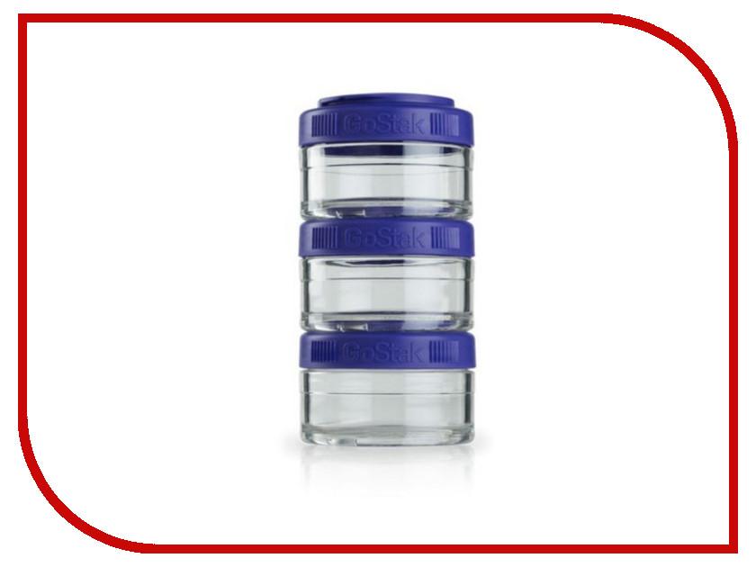 Кухонная принадлежность BlenderBottle GoStak 60ml Purple BB-GS60-PURP