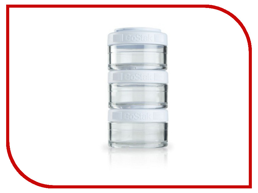 Набор контейнеров BlenderBottle GoStak 60ml White BB-GS60-WHIT<br>