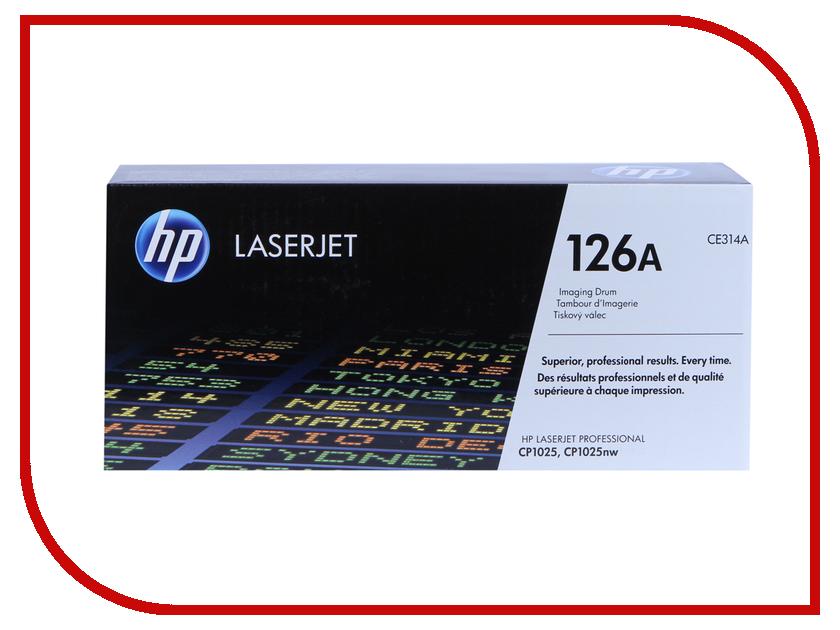 Картридж HP 126A CE314A для LaserJet CP1025 hewlett packard hp многофункциональная аппаратура для печати копии факса сканирования