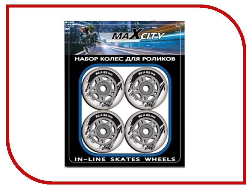 Аксессуар Колеса Maxcity LV-W70 PVC самокат maxcity mc fusion