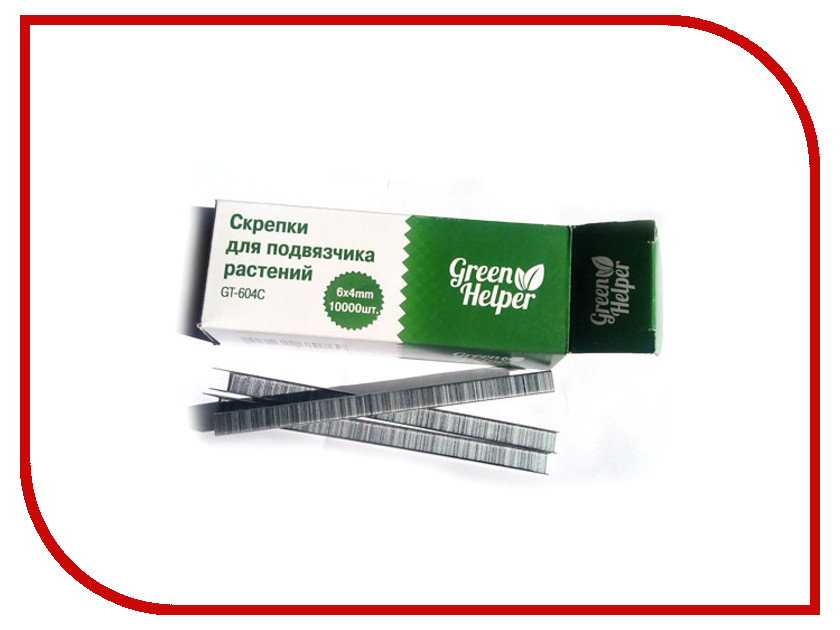 скрепки-для-подвязчика-green-helper-gt-105-gt-604c