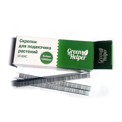 Скрепки для подвязчика Green Helper GT-105 / GT-604C проветриватель теплиц green helper gv 05 1