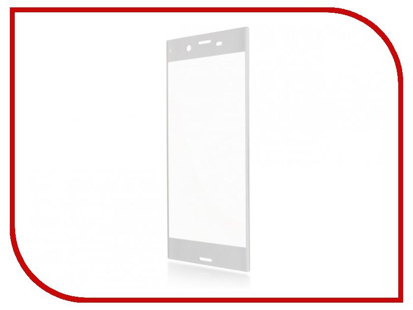 Аксессуар Защитное стекло Sony Xperia XZs Ainy Full Screen Cover 0.33mm Silver