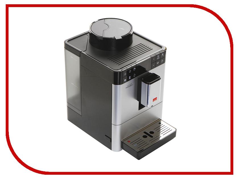 Кофемашина Melitta Caffeo Passione OT Silver F 531-101