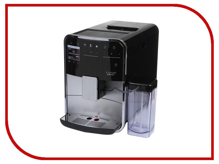 Кофемашина Melitta Caffeo Barista T Silver F 730-201 кофемашина melitta caffeo varianza csp f 570 102 черный