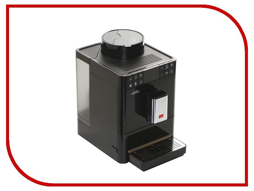 Кофемашина Melitta Caffeo Passione OT Black F 531-102
